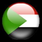 موقع دليل المدونات السودانية