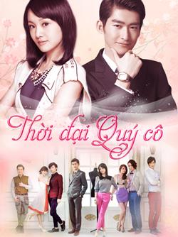 The Queen of Sop 2 2013 poster