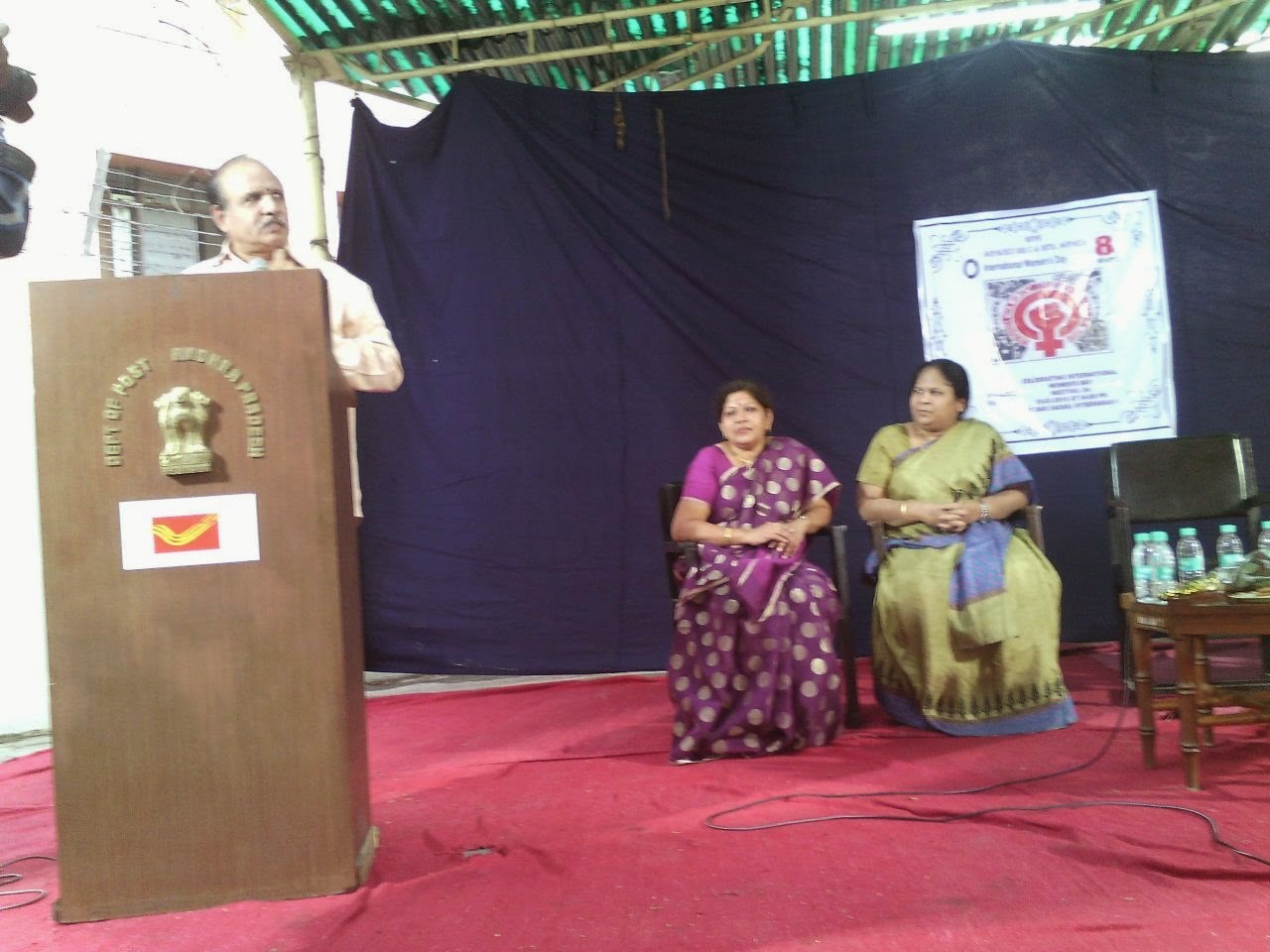 Womens day Celebrations at C.O