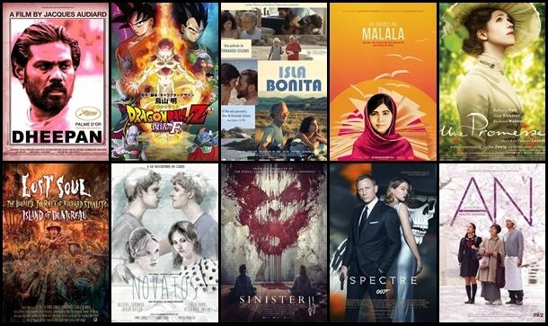 Estrenos, cines, noviembre de 2015