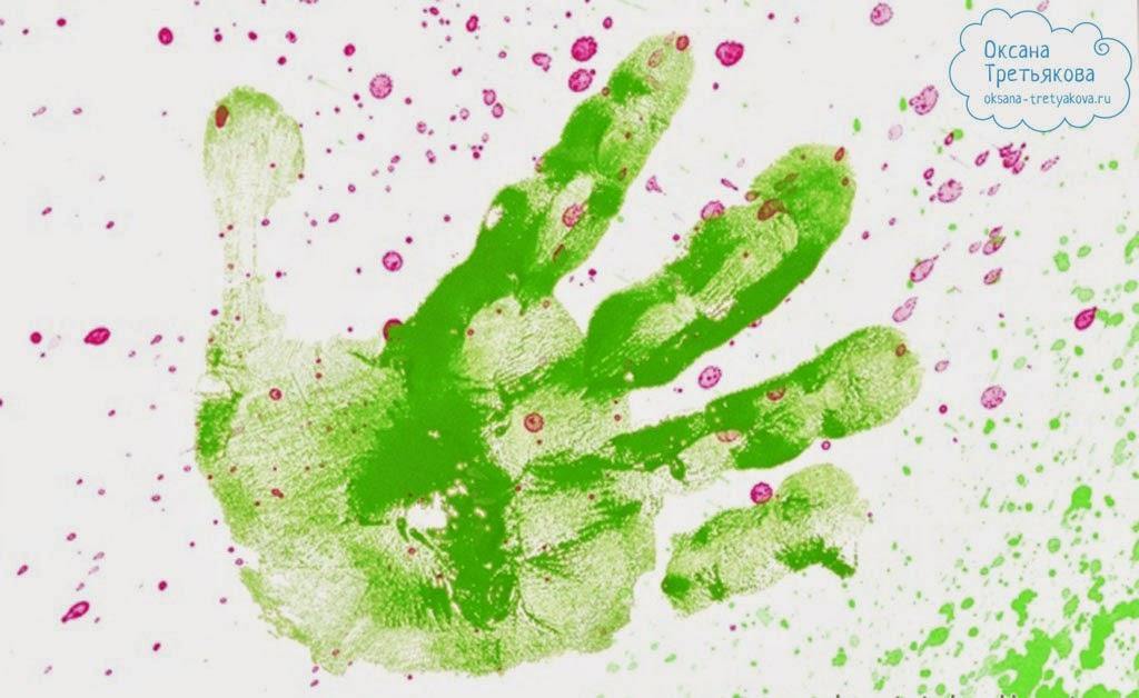 Как изготовить пальчиковые краски