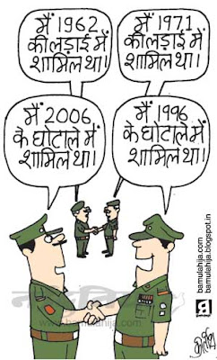 indian army, corruption cartoon, corruption in india
