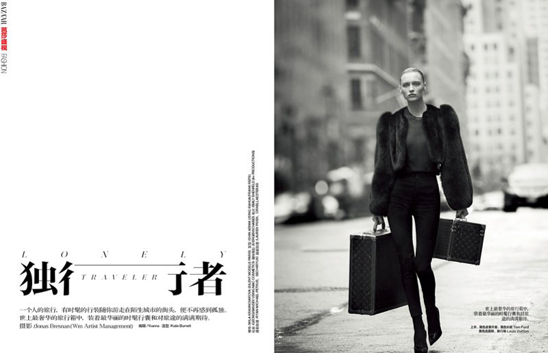Lonely Traveler by Harpers Bazaar China June 2014