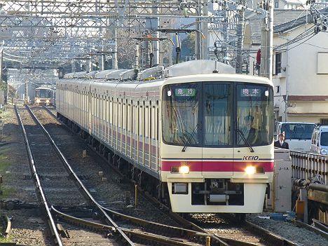 京王電鉄 急行 橋本行き11 8000系