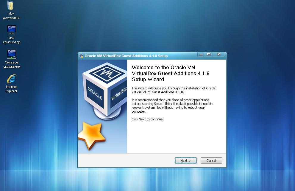 Файловую систему компакт-диска в точке монтирования mediacdrom1