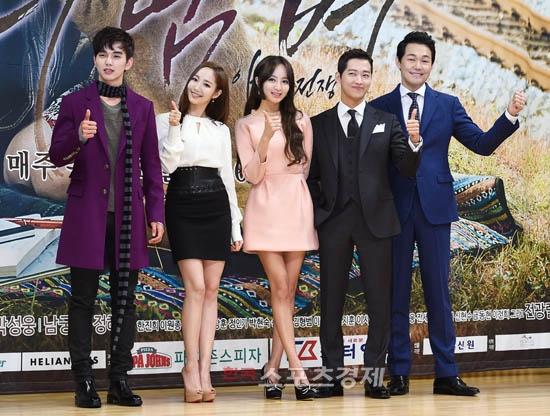 yoo seung ho dramas