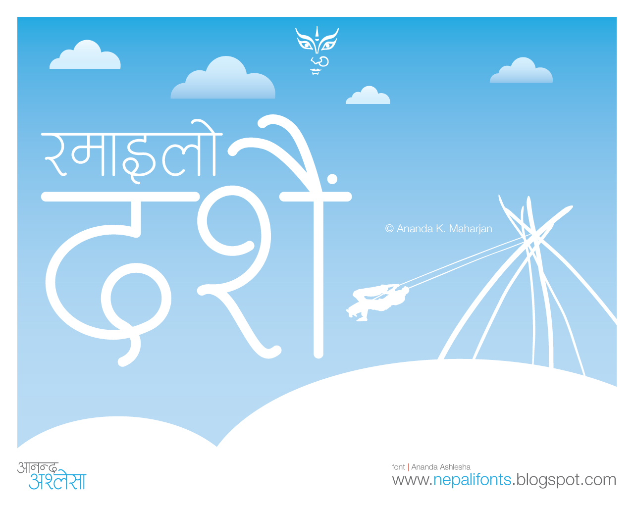 Images Of Nepal Happy Dashain 2010 Greetings And Wallpapers