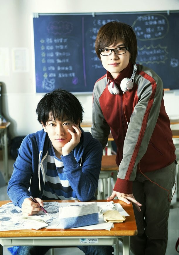 Poster BAKUMAN Live Action Movie