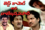 rajendra prasad comedy videos