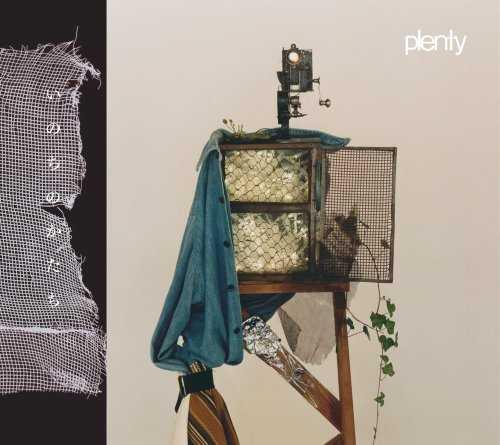 [Album] plenty – いのちのかたち (2015.10.07/MP3/RAR)