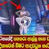 Hasini Ganegoda Fail Moment - (Watch Video)
