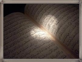 HEART OF A MUSLIM