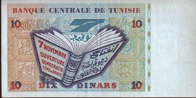 Tunisia 10 Dinars 1994 P# 87