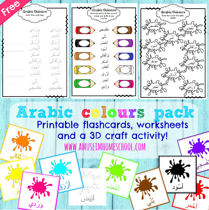 Arabic colours worksheets and flashcards