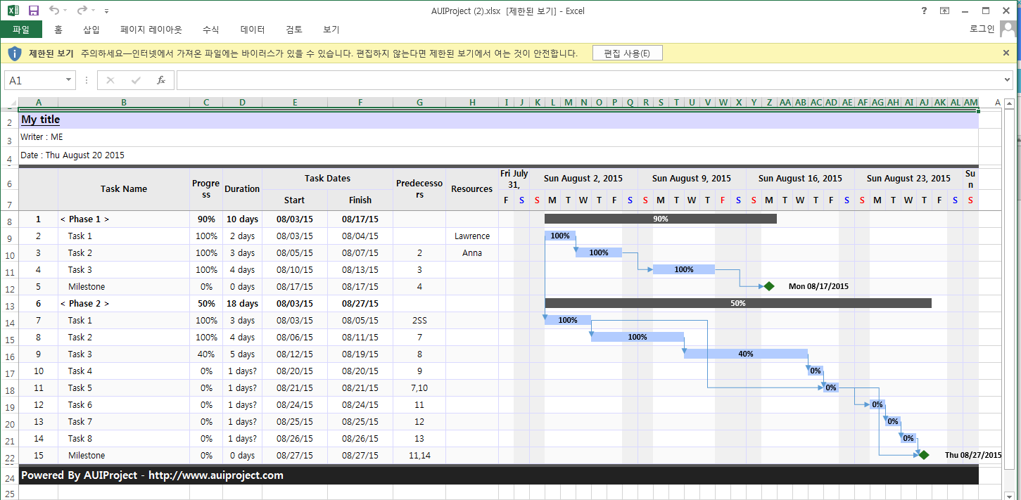 how to create a project plan using excel