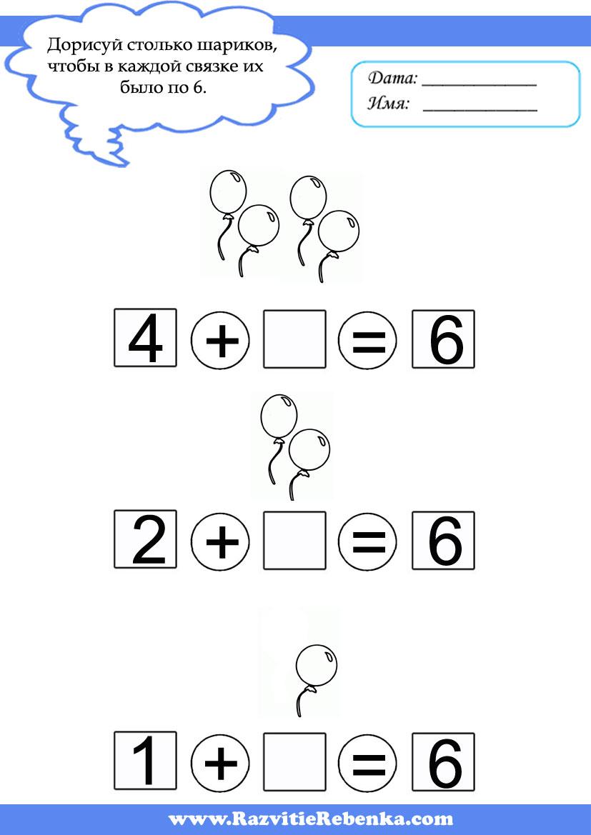 Учебник Математика 5 Класс Онлайн Читать