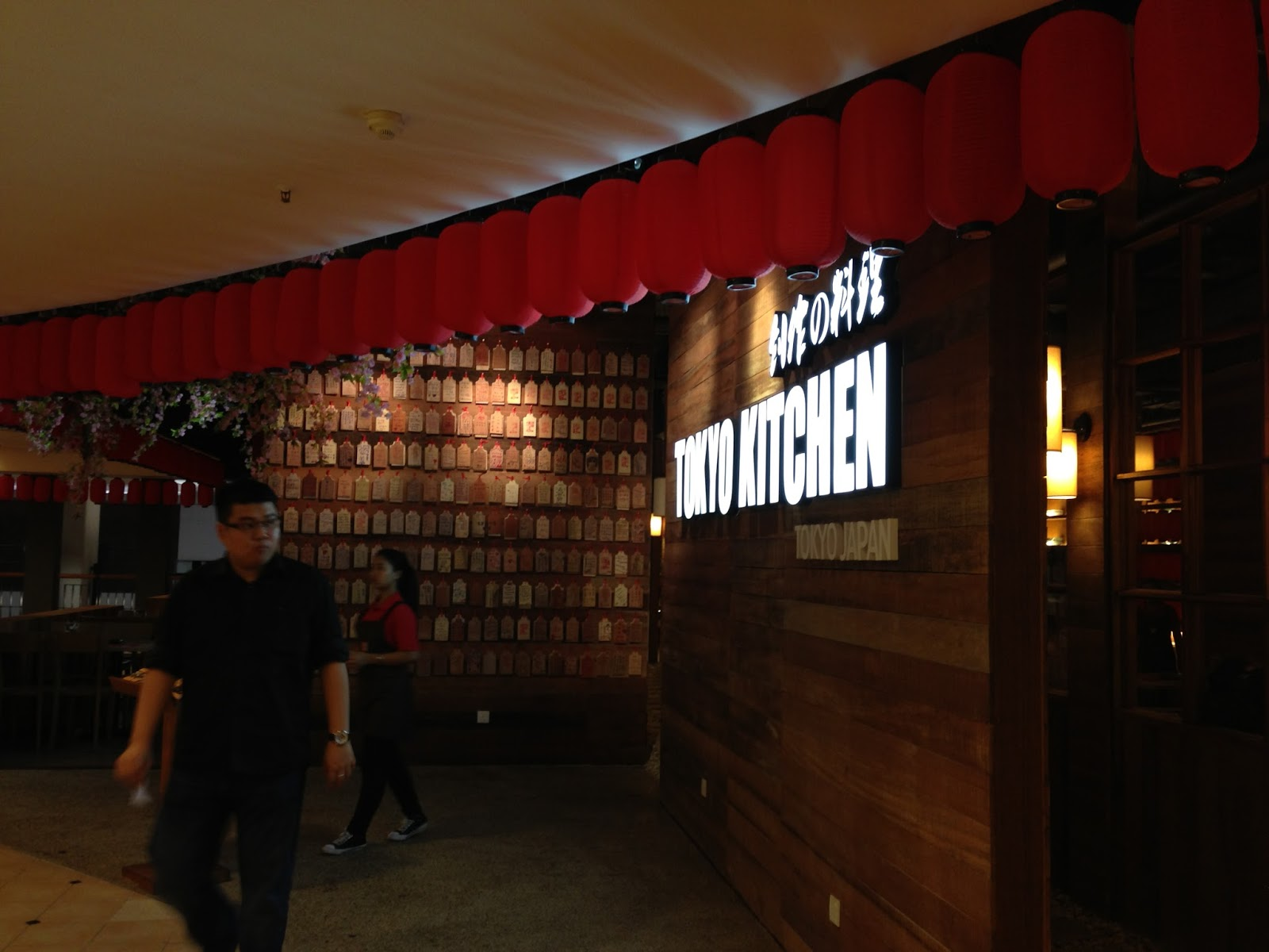 Tokyo Kitchen Times Square Menu
