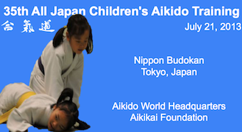 35th All Japan Children's Aikido Training