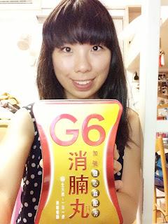 >> 六大減*ASANA第六代G6消腩丸