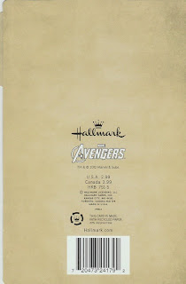 Back of Avengers 2012 Top Secret birthday card from Hallmark