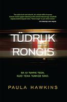 http://www.helios.ee/images/tydruk-rongis-esi-web.png