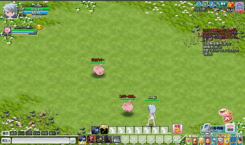 Canaan Fantasy 2D MMO