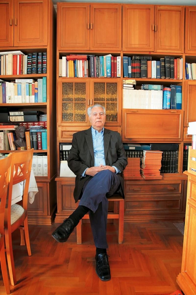 Κωνσταντίνος Σταλίδης καθηγητής και συγγραφέας