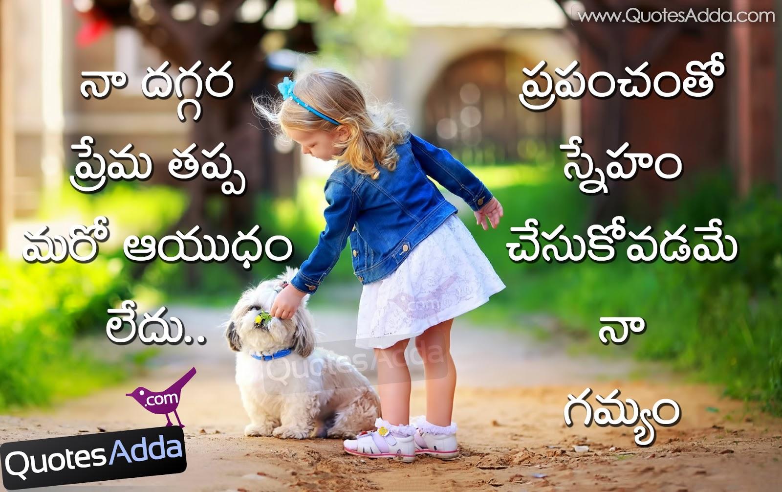 best friend quotes in telugu quotesgram