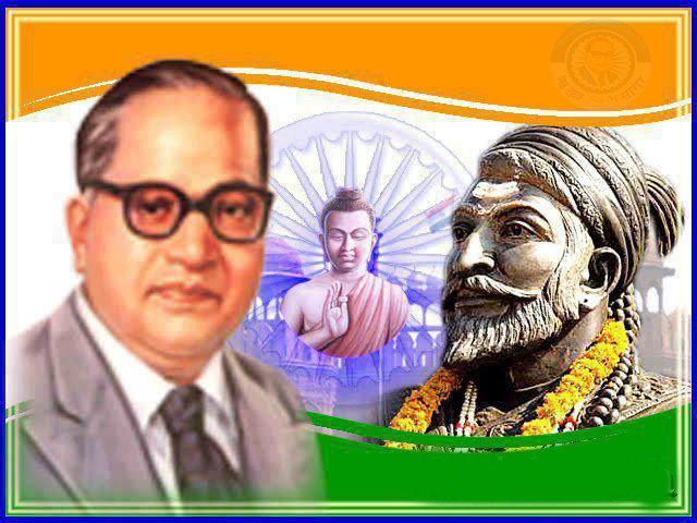 shivaji maharaj and bhimrao ambedkar king of maharashtra