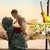 Watch Udaan 19th September 2015 | Udaan 09/19/2015 | Udaan Episode 19 September 2015 | Udaan Online 19-09-2015 | Udaan 19th Sep 2015 Episode | Udaan 19 Sep 2015 Online