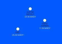 ΝΤΟΡΑ & ΕΛΙΝΑ ΘΕΟΔΩΡΟΠΟΥΛΟΥ: ΦΙΞFIX 120+ ΧΡΟΝΙΑ ΑΡΧΙΤΕΚΤΟΝΙΚΗ / FIX GAME:   ΕΝΑ ΠΑΙΧΝΙΔΙ