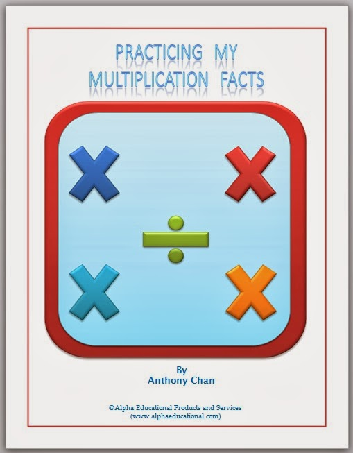 Alpha Educational: Practicing My Multiplication Facts