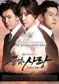 Xem Phim Tình Yêu Còn Mãi - Endless Love