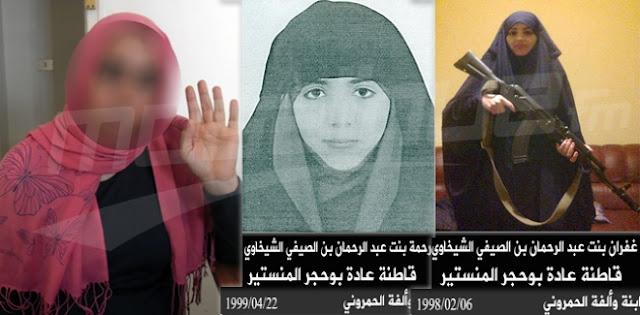 Témoignage de la mère des deux jeunes filles terroristes activement recherchées