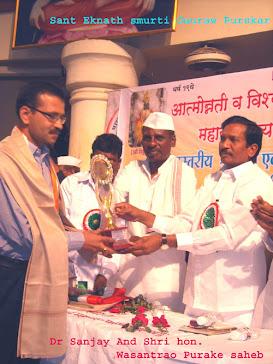 Sant Eknath Maharaj Smurti Gauraw Purskar