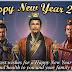 สวัสดีปีใหม่ 2556 - Happy New Year 2013