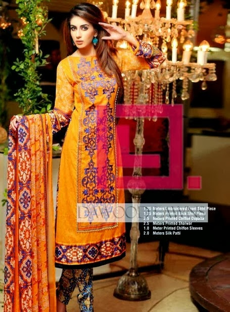 2014 Collection of Dawood Liali Lawn Collection