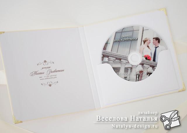 Футляр для дисков для фотографа Михаила Захваткина (г. Тюмень)