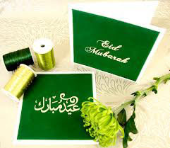 eid-greetings-cards-pics