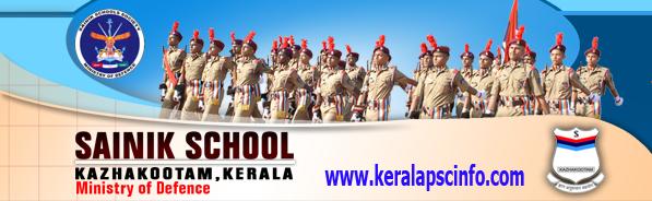The application form can be downloaded from here www.sainikschooltvm.nic.in, Kazhakootam Sainik School