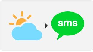 رسائل SMS حول الطقس
