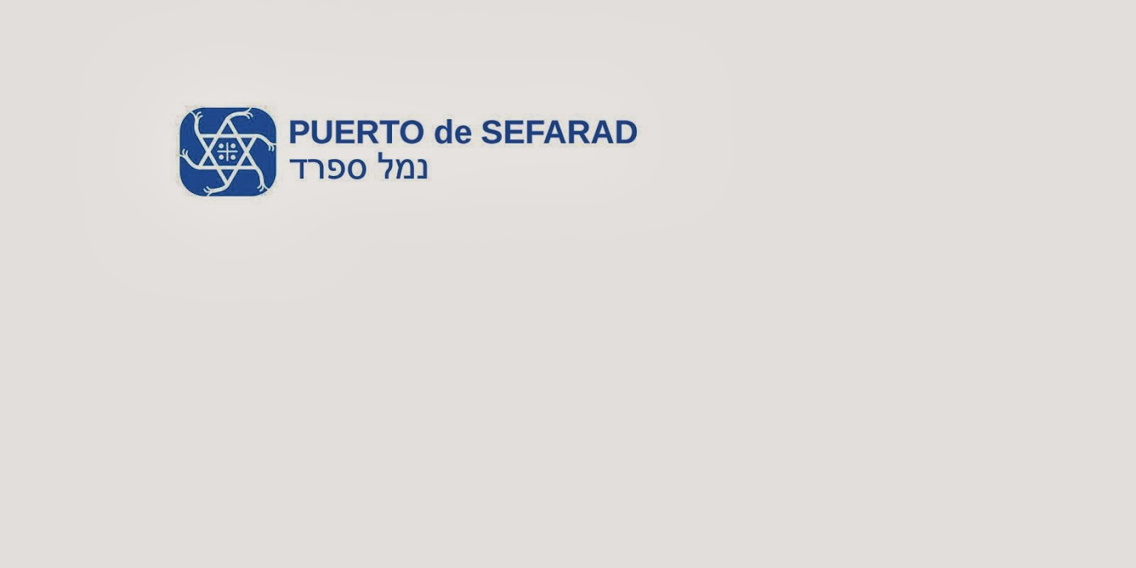 PUERTO DE SEFARAD