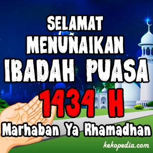 DP BBM Tema Ramadhan