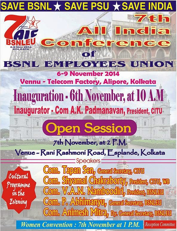 BSNLEU 7th All India confernce