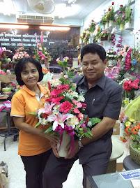 มอบดอกไม้ให้ในยามที่มีความรัก