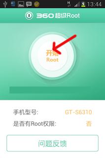 Cara Root Advan S5J+ Tanpa PC