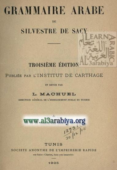 Grammaire arabe de Silvestre de Sacy