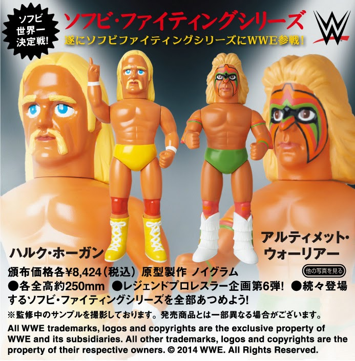 Hulk Hogan & Ultimate Warrior WWE Sofubi Fighting Series Vinyl Figures by Medicom