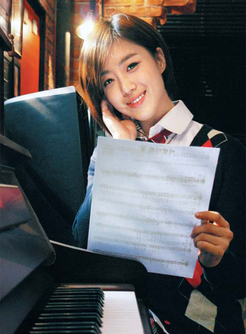 Valuable Ham eun jung consider