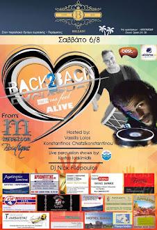 Το  #Back2Back από το Massroom Boutique στην Λέσβο για το Bolzano Café Bar